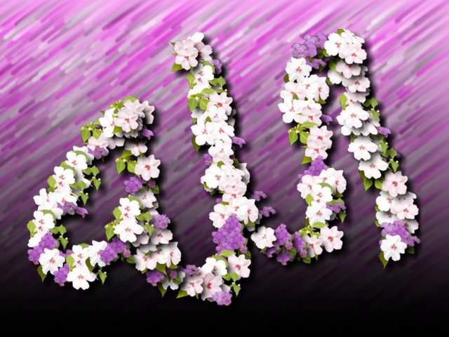 بالصور صور كلمة الله , صور للفظ الجلاله  الله  4269 13