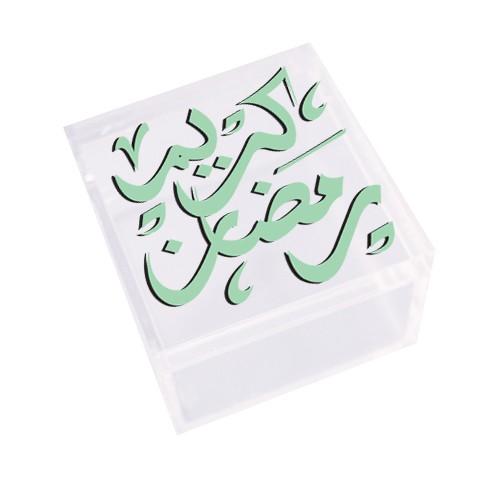 صورة رمضان شهر الخير , تهنئة رمضان كريم