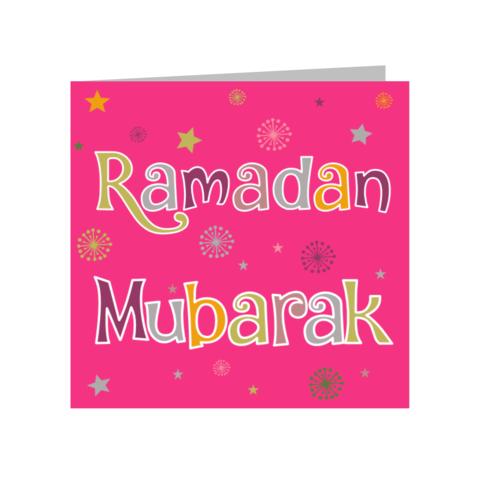 بالصور رمضان شهر الخير , تهنئة رمضان كريم 5240 1