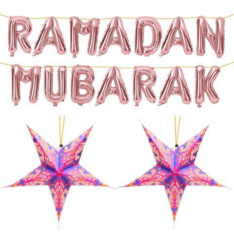 بالصور رمضان شهر الخير , تهنئة رمضان كريم 5240 5