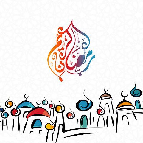 بالصور رمضان شهر الخير , تهنئة رمضان كريم 5240 6