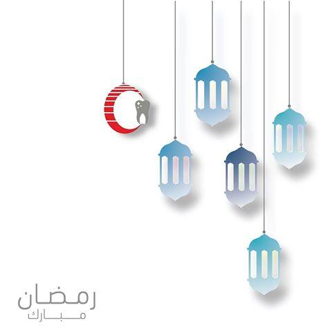 بالصور رمضان شهر الخير , تهنئة رمضان كريم 5240 7