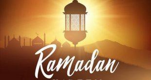 رمضان شهر الخير , تهنئة رمضان كريم