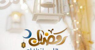 دعاء رمضان 2019 , اجمل ادعية لرمضان