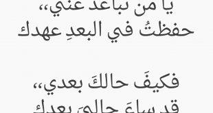 اشعار حب وشوق , اجمل اشعار الحب والشوق