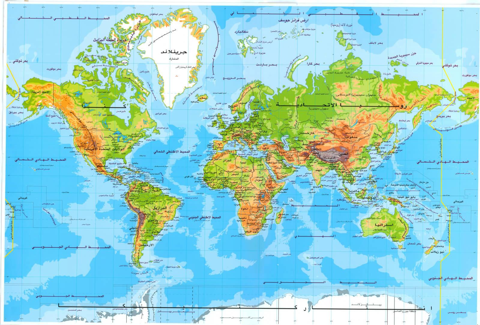 تحميل اطلس خرائط العالم pdf