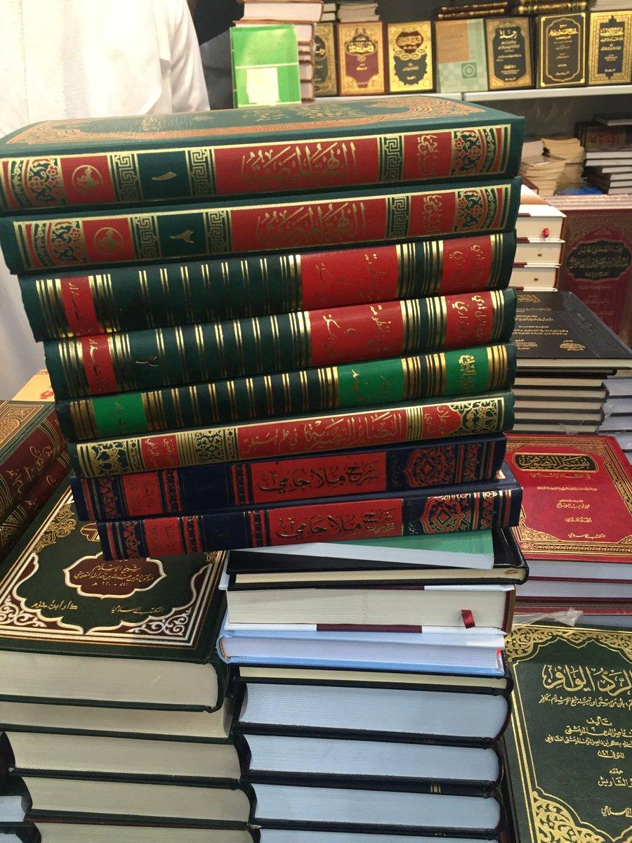 صورة دار الكتب العلمية , افضل الكتب بدار الكتب العلمية