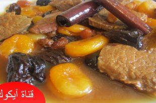 صورة اكلات رمضانية جزائرية , احلى الاكلات الرمضانية الجزائرية