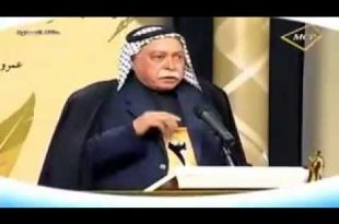 صورة شعر عراقي شعبي , اقوي الابيات الشعبية العراقية
