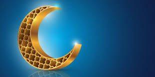 بالصور دعاء في رمضان , ادعية رمضان 1225 3 310x155