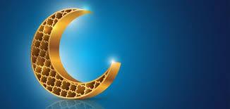 صوره دعاء في رمضان , ادعية رمضان