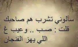 صوره مدح صديق غالي , صديقي المخلص