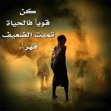 صورة صور دينيه حزينه , التقرب الى الله وانت حزين 187 4
