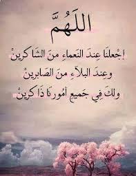 صورة صور دينيه حزينه , التقرب الى الله وانت حزين 187 8