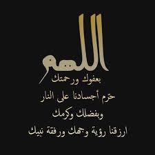 صورة صور دينيه حزينه , التقرب الى الله وانت حزين 187 9