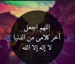 صورة صور دينيه حزينه , التقرب الى الله وانت حزين 187