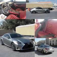 صورة سيارات البحرين , افخم سيارات في البحرين
