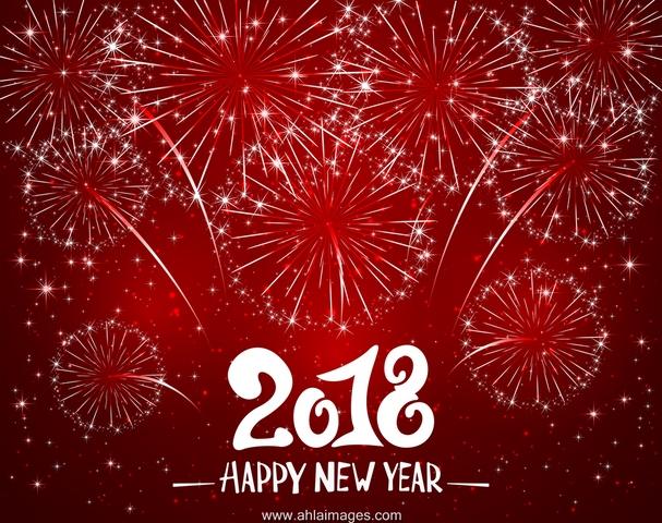 بالصور صور العام الجديد , اجمل صور للعام الجديد 2305 2