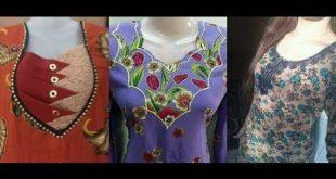 صورة فصالات دشاديش كشمير عراقيه , اجمل ملابس البيت