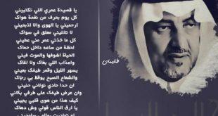 صور شعر خالد الفيصل , اجمل اشعر الامير