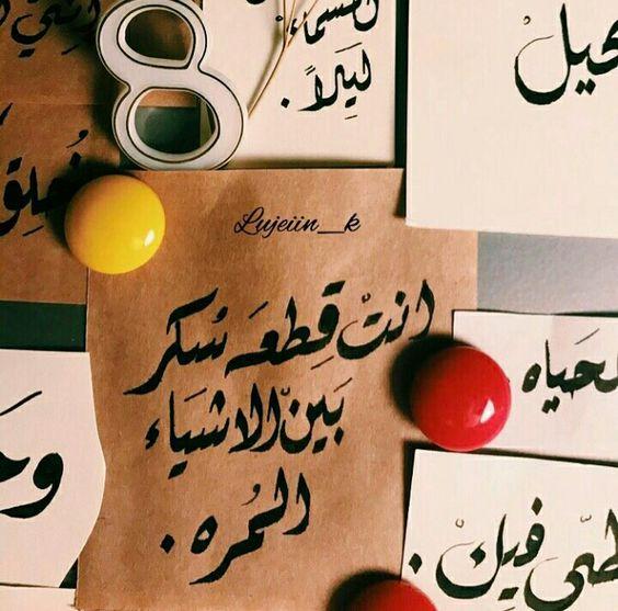 صورة احلى كلام , اجمل الكلمات الرقيقة للاحبة
