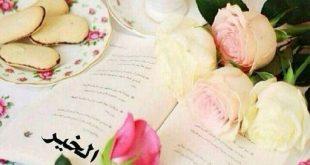 صور ورد صباح الخير , اجمل التهاني مع الورود