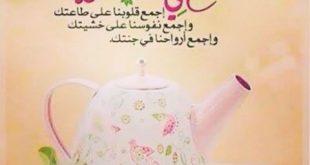 صباح الجمعه , اجمل تهاني الاعياد