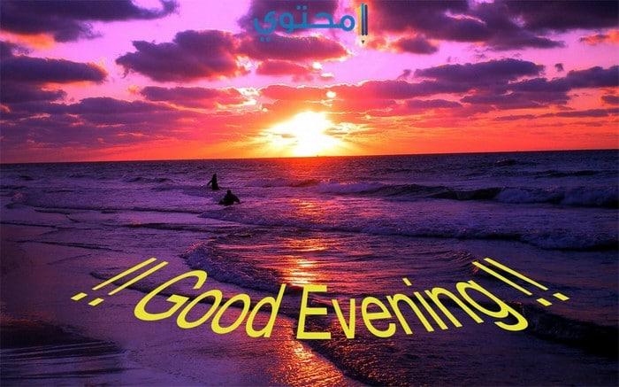 صورة صور مساء النور , اجمل وداع للحبيبه 2488 6