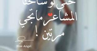 صورة اجمل الصور الحزينة للفراق , اشد الم الفراق