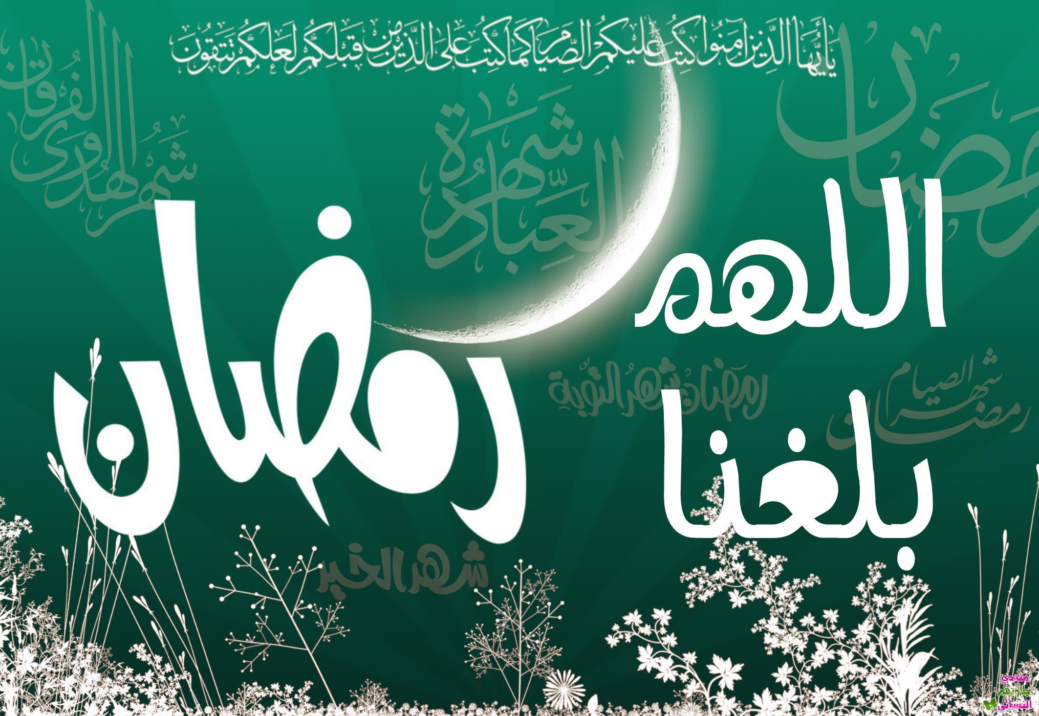 بالصور اجمل الصور الاسلامية في العالم , صور اسلامية للفيس 2532 4