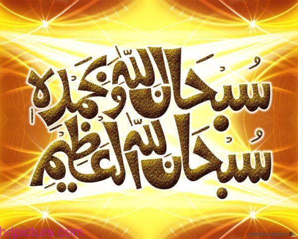بالصور اجمل الصور الاسلامية في العالم , صور اسلامية للفيس 2532 5