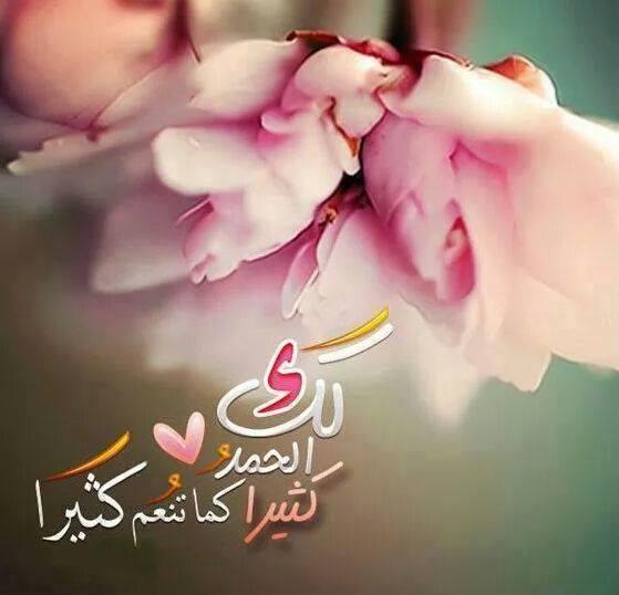 بالصور اجمل الصور الاسلامية في العالم , صور اسلامية للفيس 2532 7