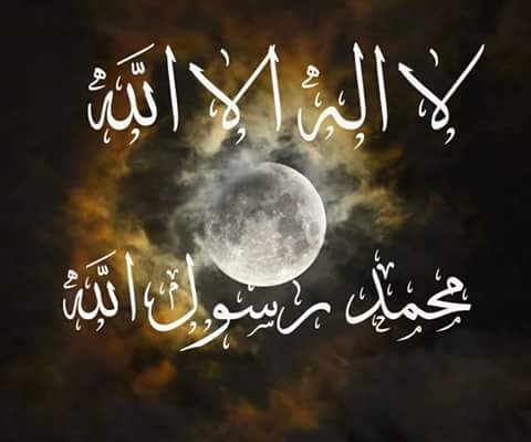 بالصور اجمل الصور الاسلامية في العالم , صور اسلامية للفيس 2532