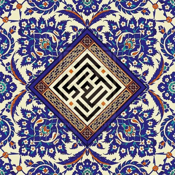 صورة زخرفه عربيه , احدث ديكور العرب