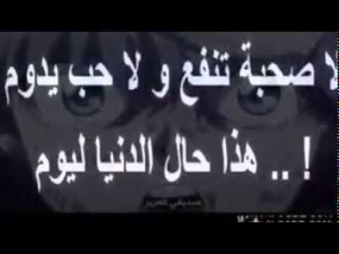 بالصور شعر عن الصديق عراقي , اجدد اشعار عراقية 2613