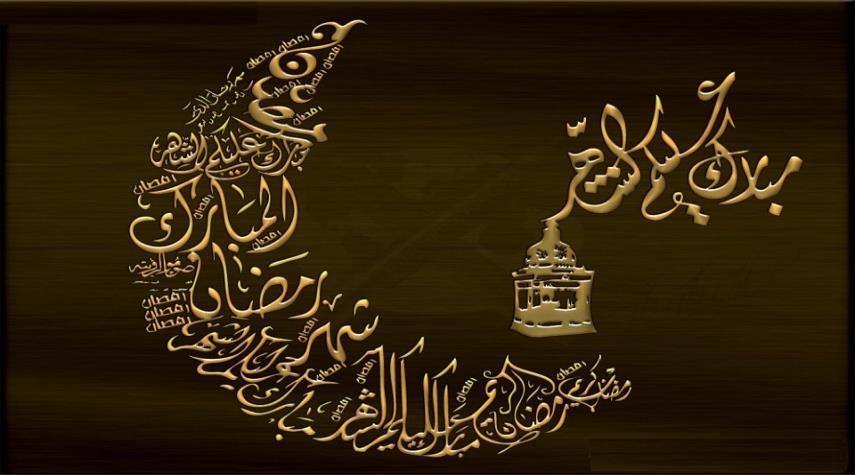 صورة دعاء رمضان مكتوب , اجمل الادعية لشهر الخير
