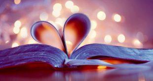 كلام في الحب والغزل , اقوي كلام رومانسي