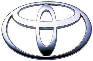 بالصور رموز السيارات , شعارات جميع انواع السيارات 3985 7 310x205