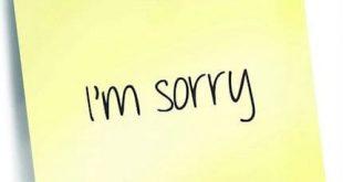 صوره رساة اعتذار لصديق , اقوي كلام الاسف والاعتذار