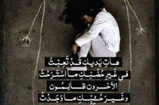 صور صور حزينه عن الام , اقوي رمزيات عن فراق الام