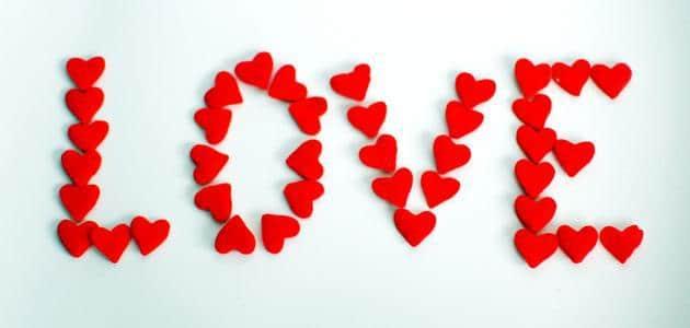 صورة كلام حب قصير للحبيب , احلي كلام رومانسي قصير 4048 1