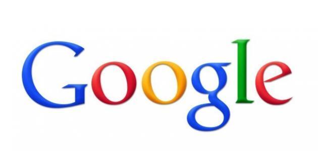 بالصور عمل ايميل جوجل , اسهل طريق لعمل ايميل 4078