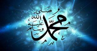 صور عن الرسول , اجمل الصور الدينية الاسلامية