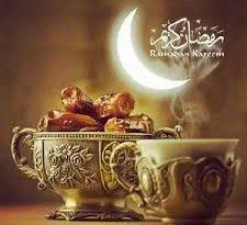 بالصور صور تهاني رمضان , احدث كروت تهنئة رمضان 4116 9 225x205