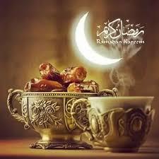 صور تهاني رمضان , احدث كروت تهنئة رمضان