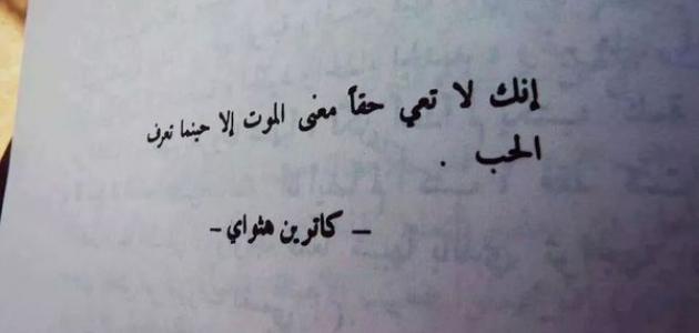 صورة حكم في الحب , اجمل المقولات في الحب