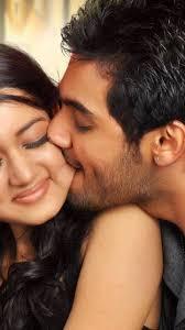 صورة صور بوس جامده , صور رومانسية للمرتبطين