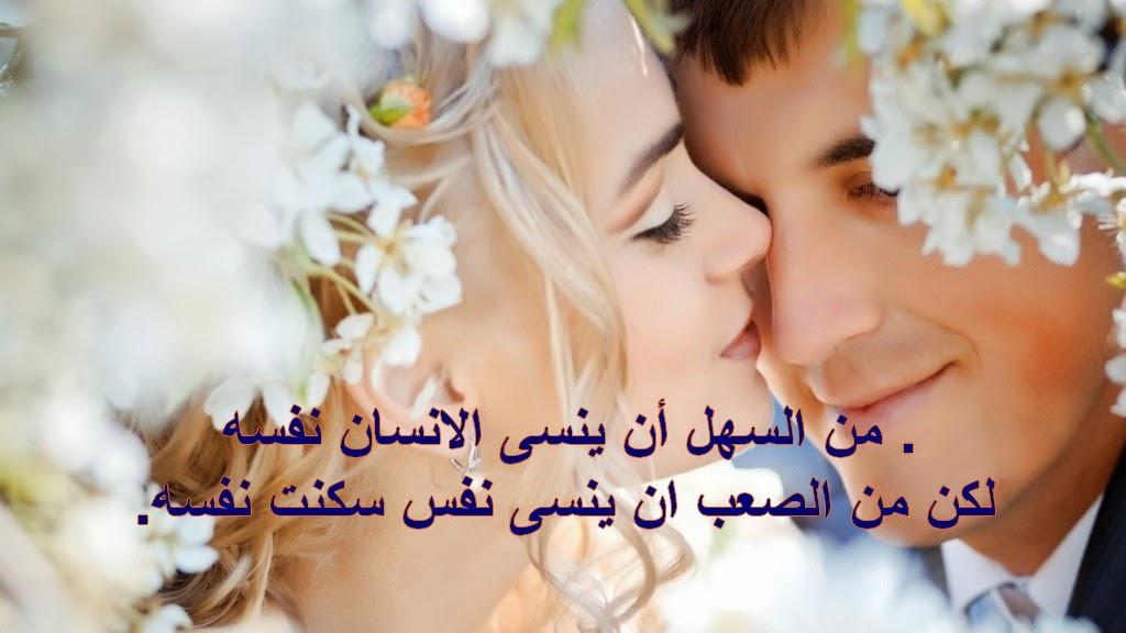 Image result for حب ورومنسية , ما اروع الغرام