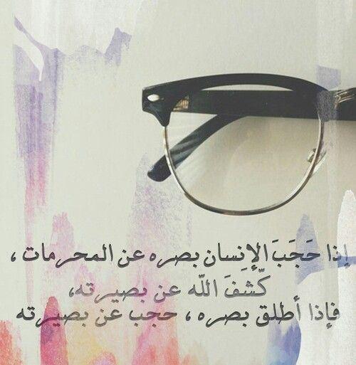 صورة كلام حلو قصير , اقوي الكلمات القصيرة الجميلة 4172 8