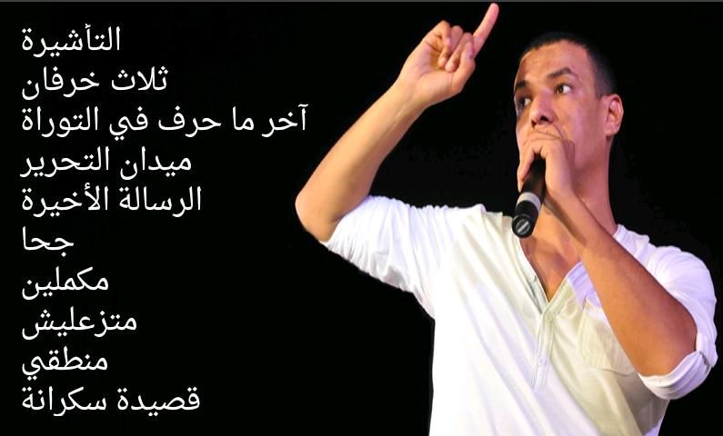 صوره قصائد هشام الجخ , اروع القصائد الشعرية